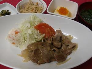 8月21日昼豚の生姜焼き.JPG
