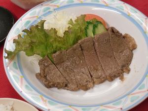 9月30日牛肉の生姜焼き.JPG