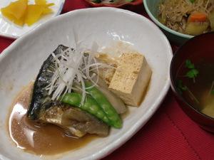 9月17日サバと野菜の味噌煮.JPG