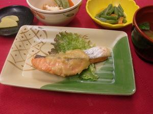 6月11日サーモン柚子味噌.JPG