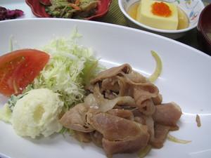 10月25日豚の生姜焼き.JPG