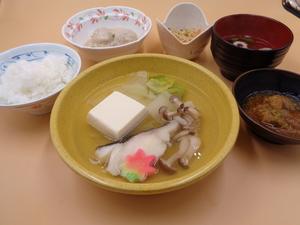 4月13日 鱈と豆腐のちり蒸し.JPG