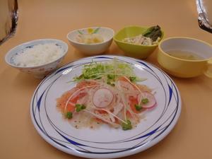 4月15日 サーモンと真鯛のカルパッチョ.JPG