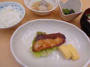 4月26日 ぶりの金山寺味噌焼き.JPG
