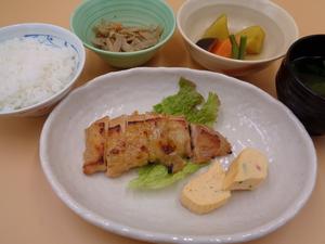 4月8日 美味鶏の木の芽味噌焼き.JPG