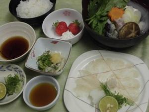 0121ふぐ料理.JPG