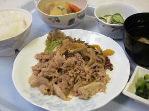 9月25夕食(ブログ).jpg