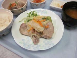10月29日ブログ.jpg