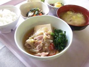 4月16日夕食ブログ.jpg