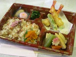 4月7日昼食.jpg