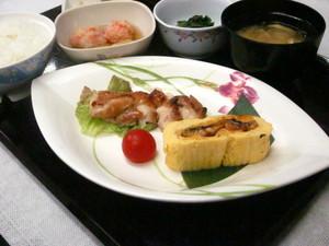 9月12日夕食ブログ.jpg