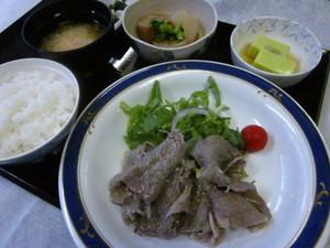 9月27日夕食(ブログ).JPG