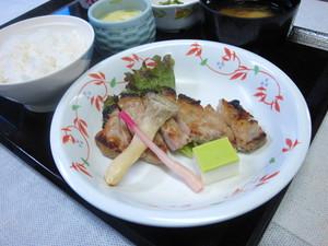 10月29日夕食ブログ.JPG