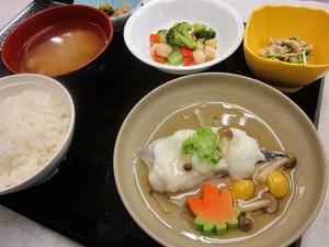 11月5日夕食ブログ.JPG