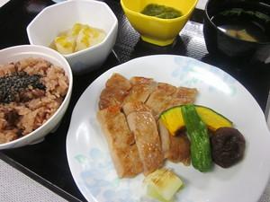 2月1日夕食ブログ.JPG