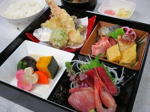 2月10日夕食特別食.JPG