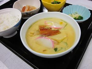 3月11日夕食ブログ.JPG
