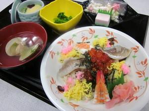 3月3日夕食ブログ.JPG