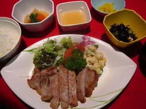 28年9月9日昼食.JPG