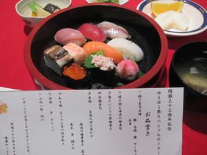 28年10月16日夕食.JPG