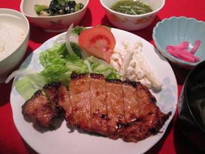 29年1月21日夕食.JPG