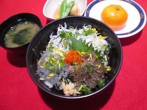29年2月27日昼食.JPG