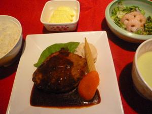 29年3月20日夕食.JPG