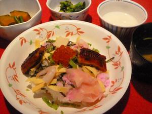 29年3月3日夕食.JPG