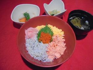 29年7月30日昼食.JPG