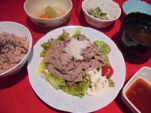 29年7月15日夕食.JPG