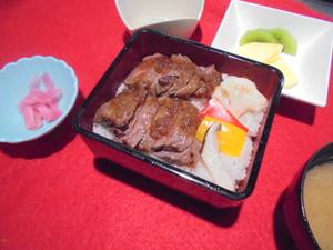 29年7月4日特別食.JPG