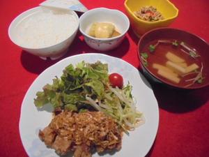 29年8月6日昼食.JPG