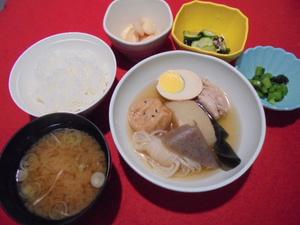 29年10月13日夕食.JPG