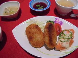 29年10月18日夕食.JPG