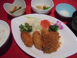 29年11月18日夕食.JPG