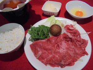 29年11月21日夕食.JPG
