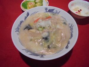 29年11月23日昼食.JPG