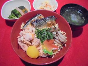 29年11月24日昼食.JPG