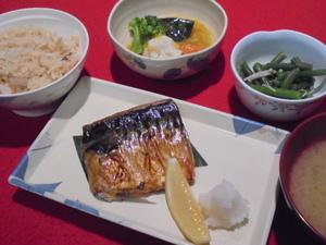 29年11月26日昼食.JPG