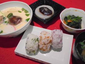 29年11月30日昼食.JPG