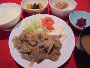29年12月15日夕食.JPG