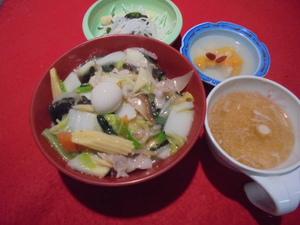 29年12月2日昼食.JPG