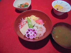 29年12月21日昼食.JPG