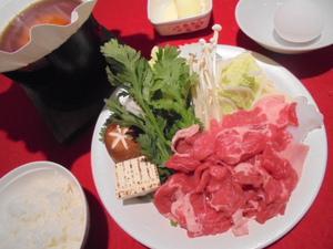 29年12月26日特別食.JPG