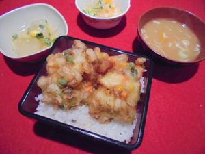 29年12月3日昼食.JPG