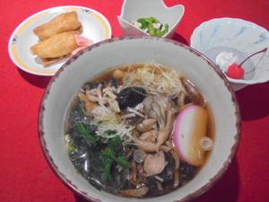 29年12月5日昼食.JPG