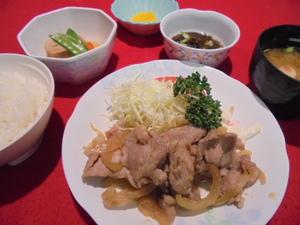 30年1月11日夕食.JPG