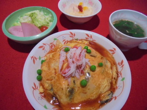 30年1月19日昼食.JPG