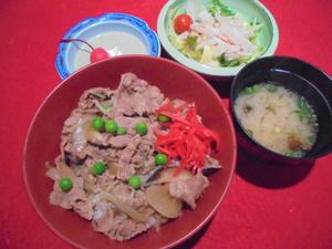 30年1月20日昼食.JPG