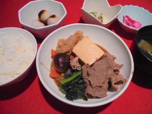 30年1月5日夕食.JPG